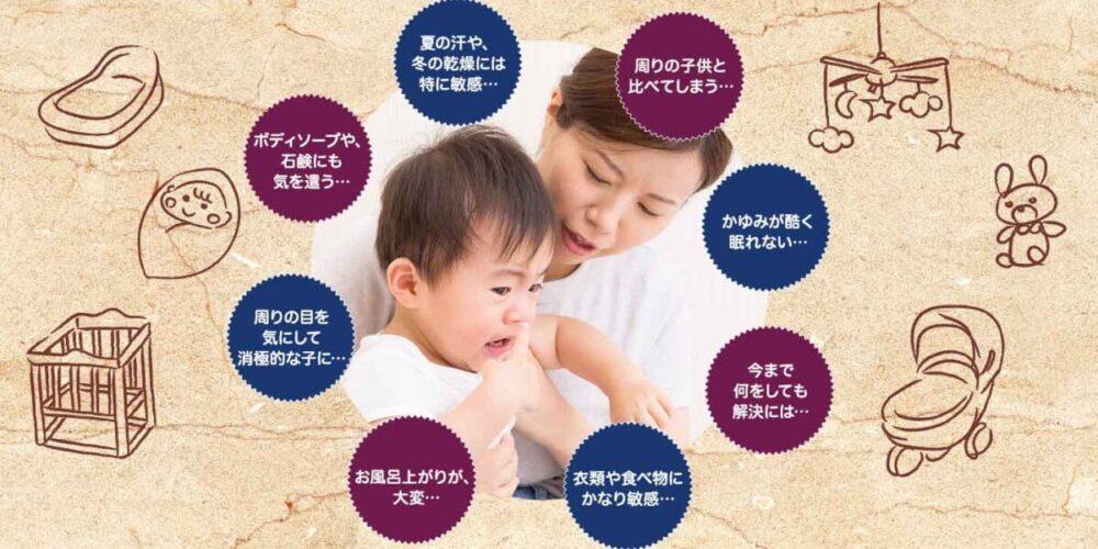 赤ちゃんの乾燥肌の原因