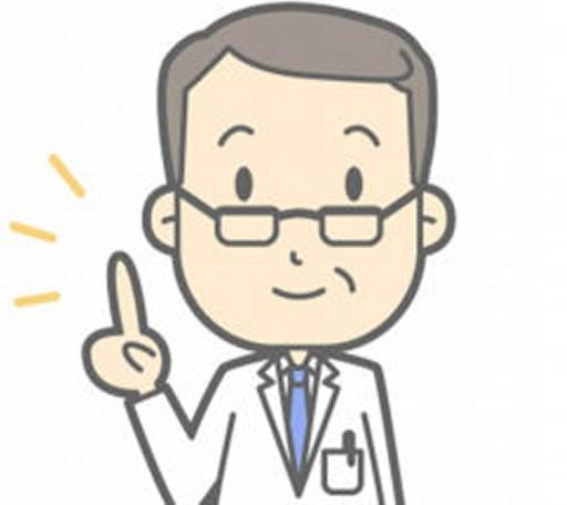 アトピ博士